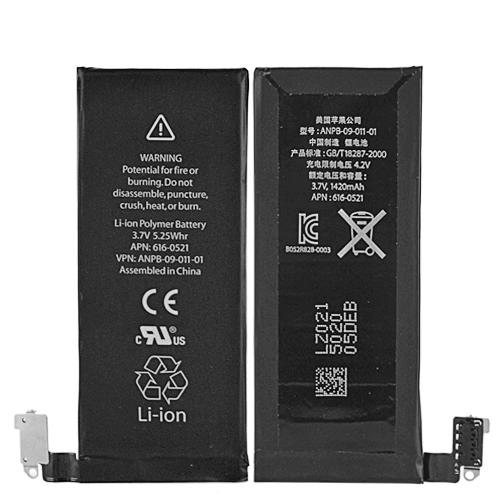 iPhone 4 Akku - Batterie 3.8V 1440mAh