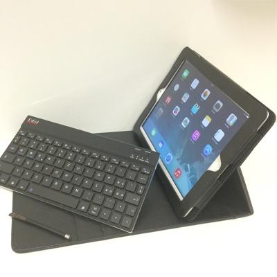 Schweizer Layout Alu Bluetooth Tastatur und schützhülle für iPad 2 / 3 / 4