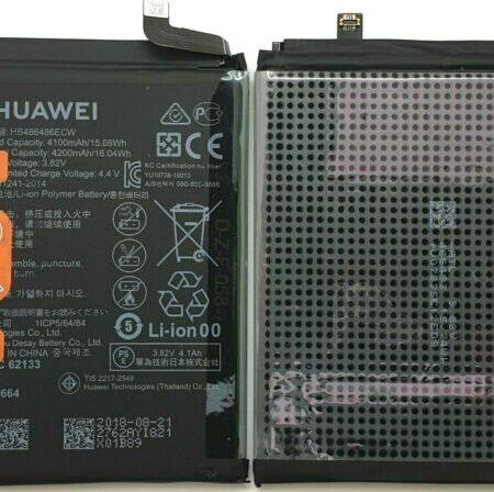 Huawei Mate 30 Pro Akku