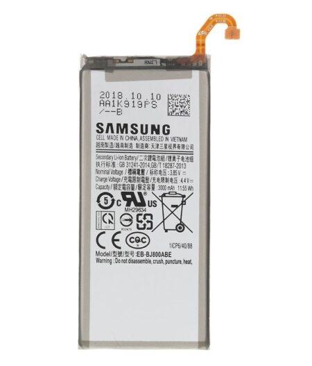 Samsung Galaxy A6 2018 Akku
